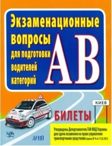 knigi-albartos-trans-com-ua-2