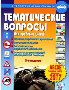knigi_albatros-trans-com-ua